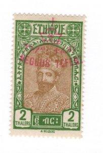Ethiopia #179 MH RED O/P - Stamp CAT VALUE $2.10++++
