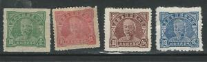 China  ^  Postal Savings Stamps (not in Scott) - MH