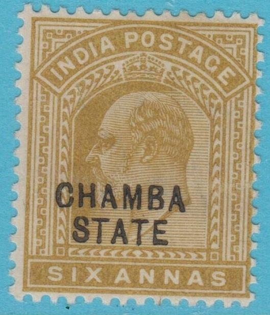 INDIA CHAMBA STATE 26 MINT HINGED NO FAULTS EXTRA FINE