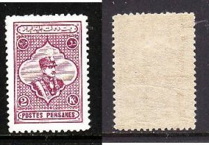 Iran-Sc#734-unused light hinge og 2k violet Reza Shaw Pahlavi-1929-please note S