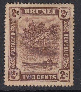 Brunei, Sc 44 (SG 61), used