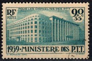 France #B83  F-VF Used CV $20.00 (X5624)