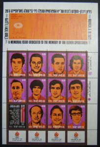 Jewish National Fund 1973 Munich Olympics attack sportmen JNF Forest stamp sheet