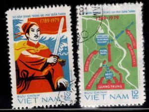 Unified Viet Nam Scott 981-982 Used CTO set