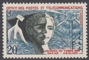French West Africa 86 MVLH CV $2.75