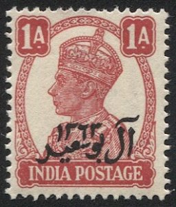 OMAN 1944  1a Sc 4  MLH KGVI Overprint on India, VF