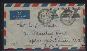 PAKISTAN (P1203B)  KGVI  1948   6A+8AX2  A/M  TO USA