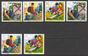 Bhutan Sc# 134-139 Used 1971 10ch-6nu Emblem & Boy Scouts