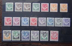 Northern Rhodesia 1938 - 52 set complete to 20s MM Cat £250
