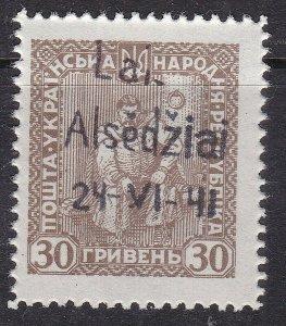 ALSEDZIA/LITHUANIA ^^1941  Germ/Occupation  MNH  LOCAL POST $$@lar715uk