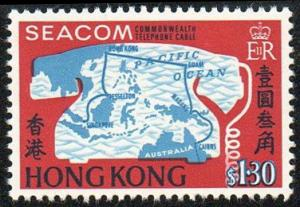 Hong Kong SC#236 1967 SEACOM cable map on stamp MH