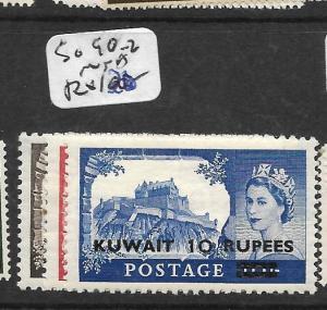 KUWAIT (P0503B)  ON GB QEII  CASTLES SG 90-2        MNH