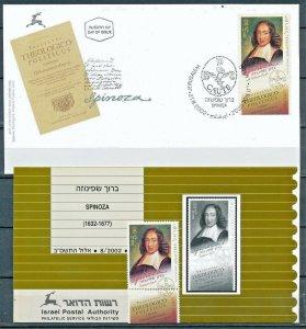 ISRAEL 2002 SPINOZA STAMP MNH + FDC + POSTAL SERVICE BULLETIN