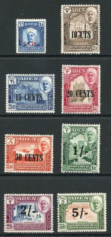 Aden SG20/7 1951 Set of 8 with Overprints mixture of M/M and No Gum