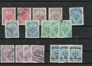 Yugoslavia Postage Due 1945 Stamps Ref 31186