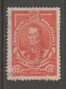 Bolivia Fiscal Revenue Stamp 9-21-20 used