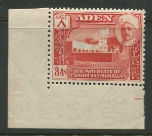 British Colonies & Territories Stamps Kgvi Definitive Overprint 1951 Used Cv$12.00. Stamp Station Perth Aden #45