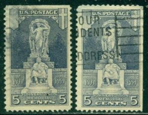 SCOTT # 628 USED, FINE-VERY FINE, STRAIGHT-EDGE, 2 STAMPS, GREAT PRICE!