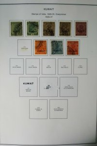 Kuwait 1930s to 1980s Strong Stamp Collection Good Completion