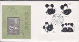 China PRC # 1983-1986, Giant Panda Bear First Day Cover with Medallion