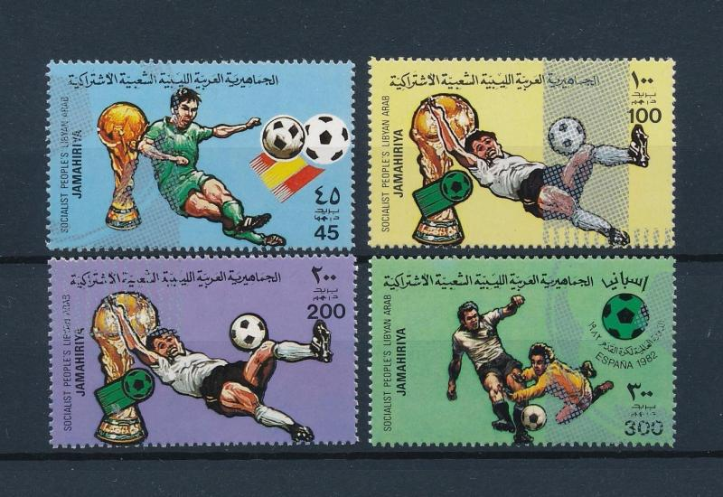 [44479] Libya 1982 Sports World Cup Soccer Spain with silver stripes MNH