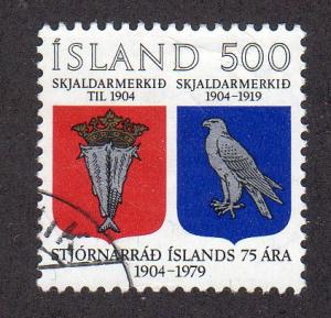Iceland 520 - Used - Coat of Arms  (cv $1.00)