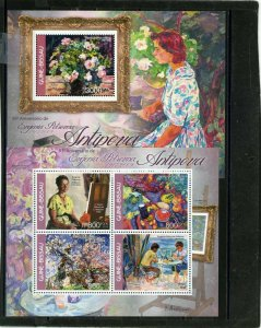 GUINEA BISSAU 2012 PAINTINGS BY EUGENIA ANTIPOVA SHEET OF 4 STAMPS & S/S MNH