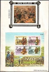 NEW ZEALAND 1984 Army souvenir sheet on Benham silk FDC....................15551