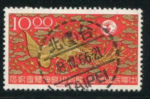 China #1451 used