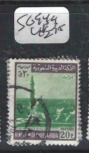 SAUDI ARABIA (P2506B) SG 949  VFU