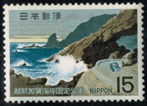 Japan #981 Kochomon Cave and Road; MNH (2Stars)