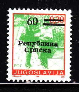 Bosnia and Herzegovina Serb Admin MNH Scott #5 60d on 30p Yugoslavia