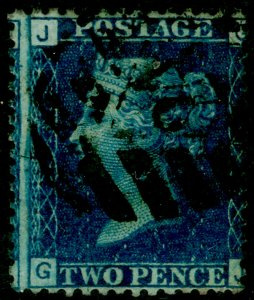 SG47, 2d dp blue plate 13, USED. Cat £30. GJ