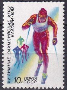 Russia #5628  MNH   (V4931)