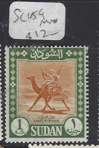 SUDAN  (PP0410B)  CAMEL 1 LS   SC 159   MNH