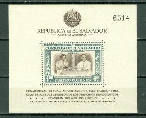 EL SALVADOR ROSEVELT  #C117...SOUV. SHEET...MNH...$5.50