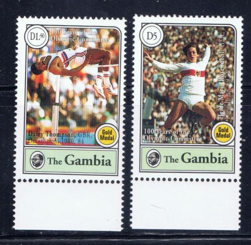 Gambia 1584-85 NH 1994 set