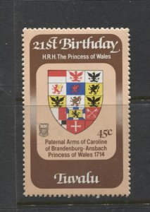 STAMP STATION PERTH Tuvalu #171 Princess Diana 21st Birthday MNH 1982