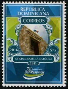 HERRICKSTAMP NEW ISSUES DOMINICAN REPUBLIC Sc.# 1605 Banreservas Bank