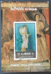 AJMAN 1972 Pompei wall paintings #2 VFU art