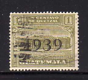 Guatemala RA12 U Post Office and Telegraph Building (B)