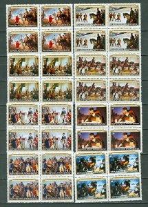 RWANDA 1976 US BICENTENIAL #722-29..SET BLKS...MNH...$17.20