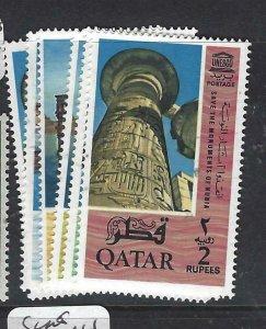 QATAR  (PP2306B)  NUBIA    SG 48-53      MNH