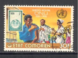 Comoro Islands Sc # 216 used (DT)