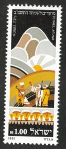 ISRAEL Scott 788 MNH**  1981 stamp with tabs