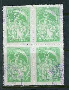 KOREA Nth; 1950 fine used (CTO) BLOCK, not hinged NH, Liberation Anniversary