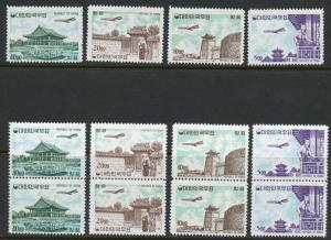 KOREA AIRMAILS SCOTT#C27/32 MINT NEVER HINGED WHITE GUM--SCOTT $1335