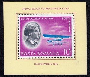 Romania 1979 Henri Coanda & Jet - Air Mail Mint MNH Miniature Sheet SC C230