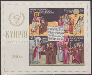 Cyprus 2016 Scott #272 Mint VF-NH Cat. US$5.50 1966 St. Barnabus SS