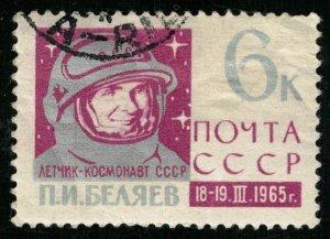 Space, 6 kop, 1965 (T-4447)